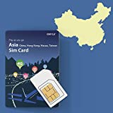 Prepaid SIM Card for China, Taiwan, Hong Kong & Macau - Unlimited Data/ 14 Days, GMYLE Preloaded 4G LTE 3G Travel Data, Reusable and Support Online Top up (No Message & Call, Unlocked Phone)