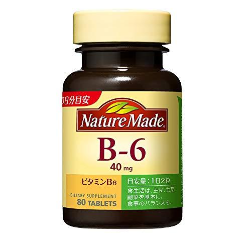 大塚製薬 ネイチャーメイド B-6 80粒
