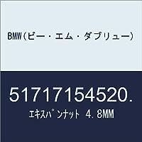 BMW(ビー・エム・ダブリュー) エキスパンナット 4.8MM 51717154520.