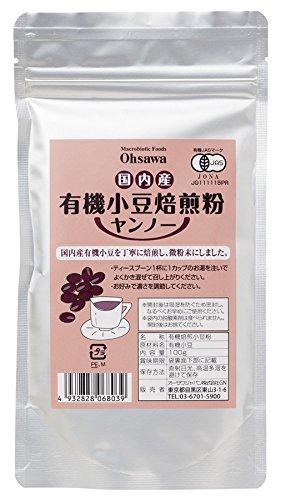 国内産有機小豆焙煎粉(ヤンノー)