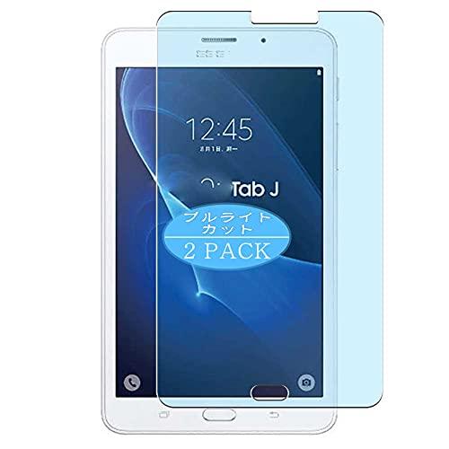 VacFun 2 Piezas Filtro Luz Azul Protector de Pantalla, compatible con Samsung Galaxy Tab J 7', Screen Protector Película Protectora(Not Cristal Templado)