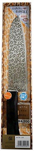 Hecho en Japón Aguafuerte · Arte · Cuchillo de cocina · estampado de leopardo · Cuchillo de cocina SANTOKU