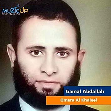Omera Al Khaleel