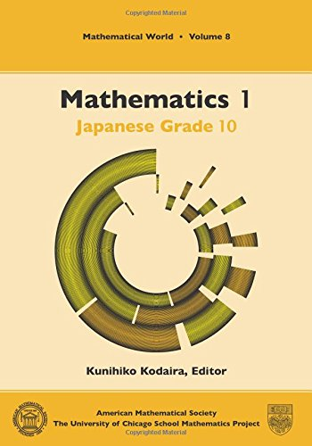 Mathematics 1: Japanese Grade 10 (Mathematical World, V. 8)