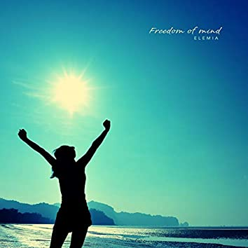 마음의 자유