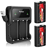 Ponkor Battery Xbox with High-Speed Charger, 2x2600mAh Xbox Rechargeable Battery pack for Xbox One/Xbox One S /Xbox One X /Xbox One Elite Wireless Controller