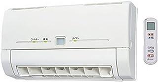 三菱電機 (MITSUBISHI) 浴室暖房機 脱衣室暖房機 壁掛タイプ WD-240DK