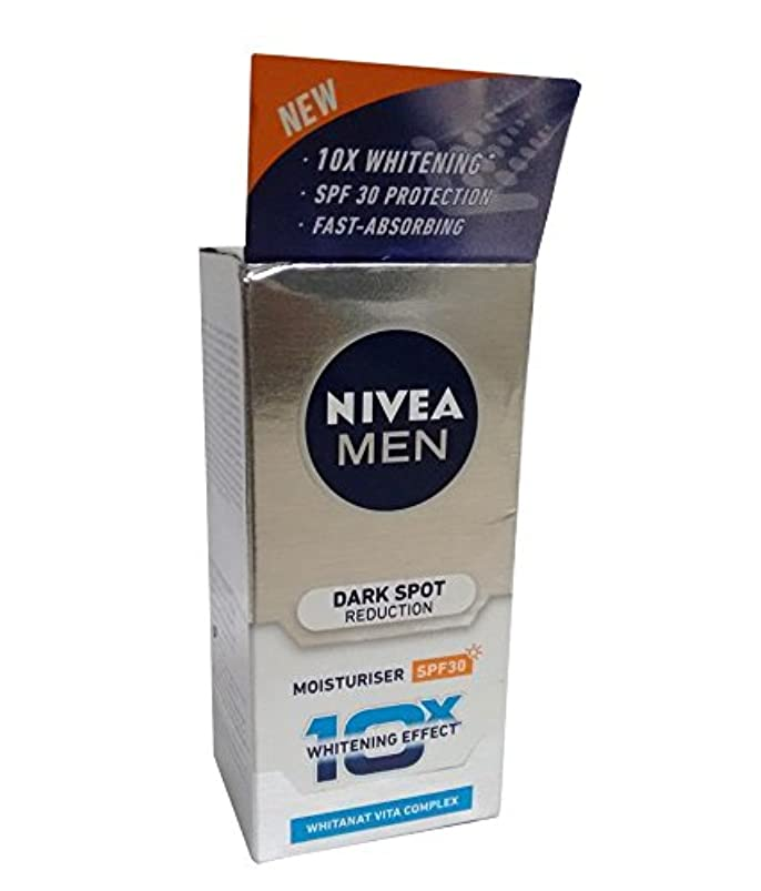 Nivea Men Dark Spot Reduction Moisturiser 15 ml SD - With Complementary Gifts!! vkyqoxth251338