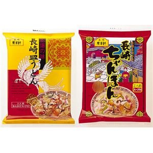 (東洋軒)長崎ちゃんぽん&長崎皿うどんセット 4食【代引不可】