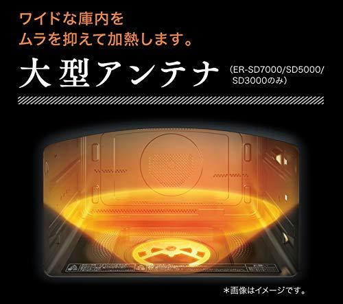 東芝過熱水蒸気オーブンレンジ石窯ドーム30LグランホワイトER-SD3000-W