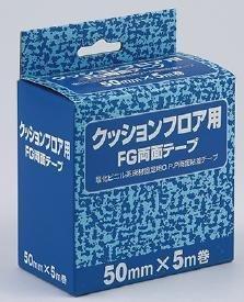 富双合成 FGクッションフロア用両面テープ FG両面テープ 50mm×5M巻