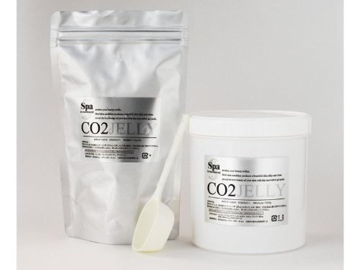 反射拡大する釈義スパトリートメント CO2ジェリー 業務用  40回分