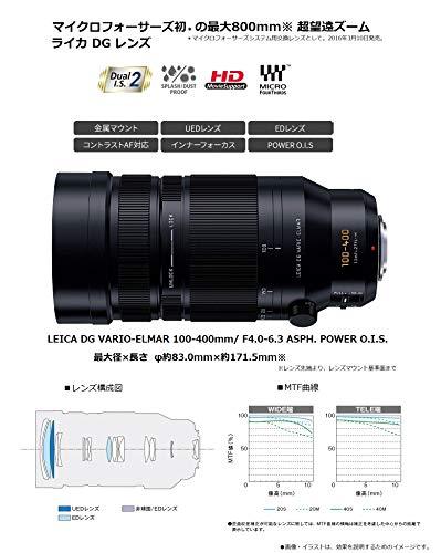 パナソニック超望遠ズームレンズマイクロフォーサーズ用ライカDGVARIO-ELMAR100-400mm/F4.0-6.3ASPH./POWERO.I.SH-RS100400