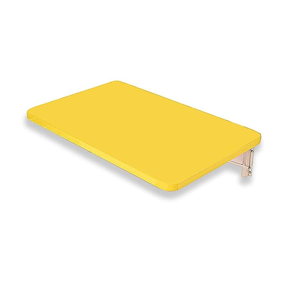 ルーキー脱臼する最小シンプルな折り畳み式の壁のテーブル、黄色のコンピュータの机のベッドルームのキッチンダイニングテーブルの小さなレストラン