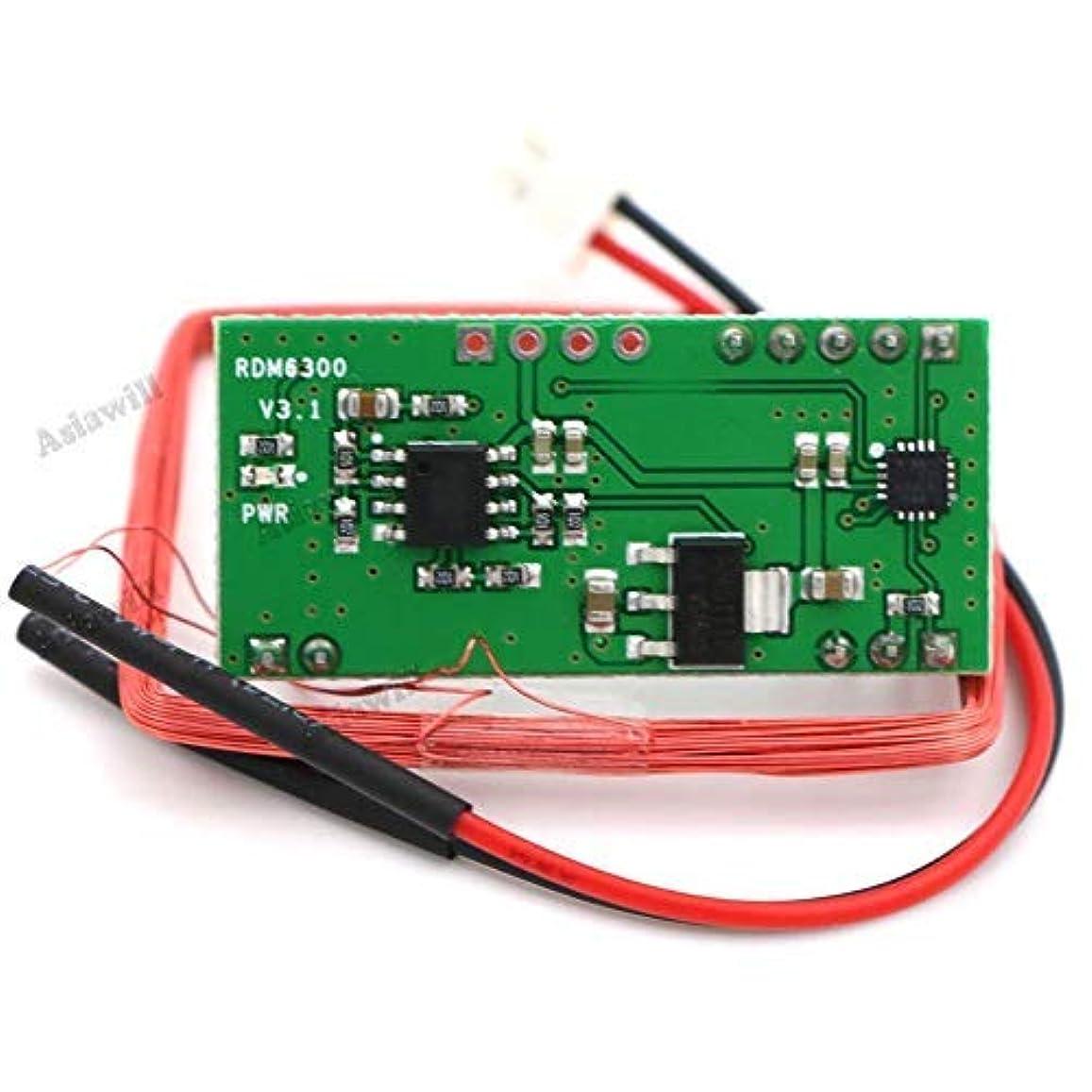 意志に反するクレジット魅惑的なARCELI RDM6300 125Khz EM4100 RFID Reader Module UART Output Access Control System for Arduino [並行輸入品]