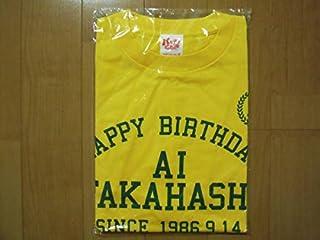 高橋愛19歳記念Tシャツ2005秋モーニング娘バリバリ教室小春ちゃんいらっしゃい