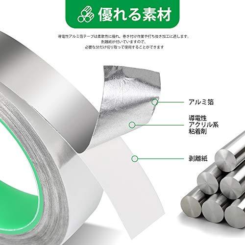 Teenitor導電性アルミテープ幅25mm×長さ20m×厚さ0.1mmアルミ箔粘着テープ導電アルミテープ静電気除去アルミテープチューン耐熱強粘着厚手タイプ