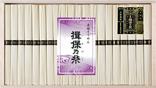 手延素麺 揖保乃糸 黒帯 特級品 (W-30A) ギフト 木箱