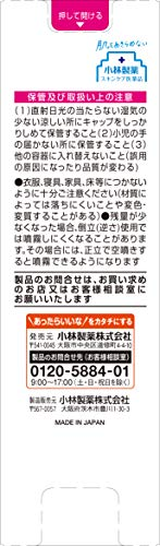 【第2類医薬品】セナキュア100mL