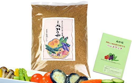 祇園ばんや【ぬかの母】ぬか床を美味しく活性化 14種の贅沢香味料 無農薬 無添加 有機JAS米使用