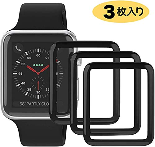 Apple Watch Series4 /Series5フィルム 44mm 3D全面保護 アップルウォッチ4 フィルム 隅浮き防止 滑り心地抜群 気泡レス 極薄 指紋対策 高光沢 キズ修復 Apple Watch フィルム (44mm,3枚入り)