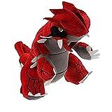 Vbtsqp 40cm Rojo Gudora Peluche de Juguete para Mascotas Elfo Juguete mágico de Peluche un Buen Regalo para los niños