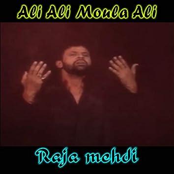 Ali Ali Moula Ali - Single