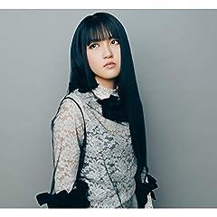 JUNNA「いま」の歌詞を収録したCDジャケット画像