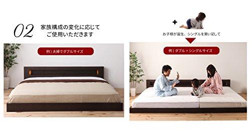 源ベッド『連結可能なフロアベッド』