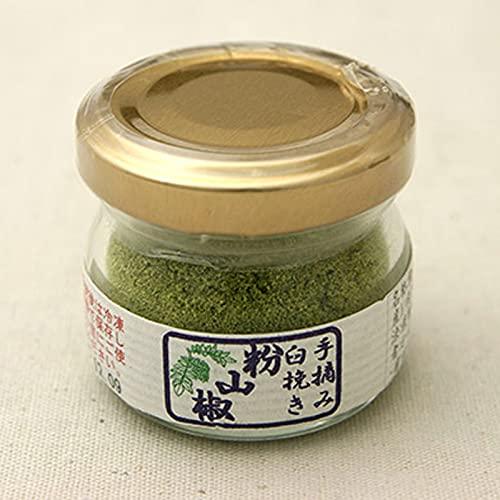 アリサン 粉山椒(手摘み臼挽き 粉山椒) 8g 4パック