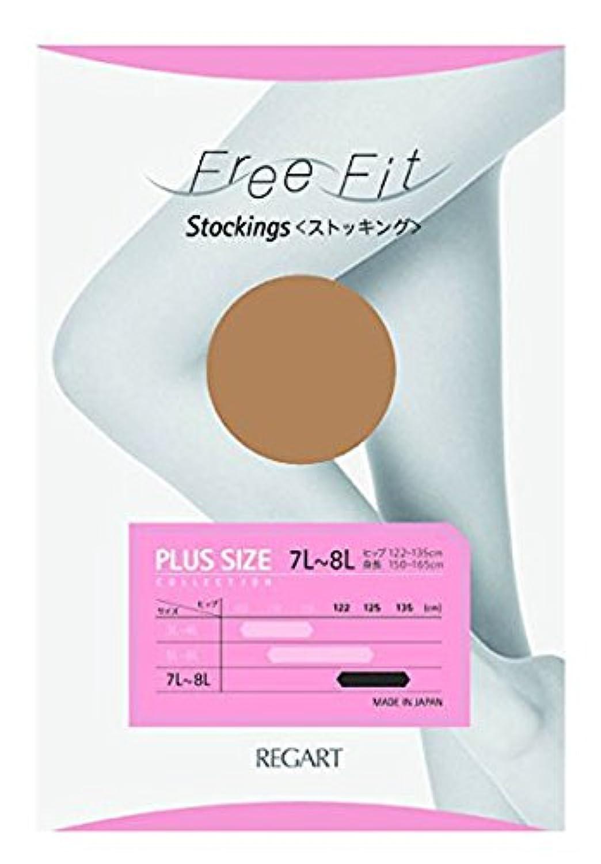 2足組【大きいサイズ】Piedo Freefit(フリーフィット) ゆったりパンスト 日本製 (L LL 3L 4L 5L 6L 7L 8L)