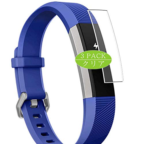 Vaxson 3-Pack Screen Protector, Compatible with Fitbit Ace smartwatch Smart Watch, HD Film Protector [NOT Tempered Glass] Flexible Protective Film