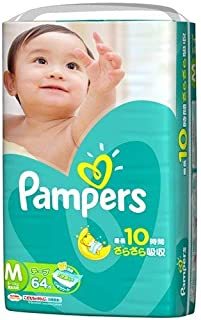 Pampers Cotton Care Super Jumbo M 6 2 pieces x 3 pieces