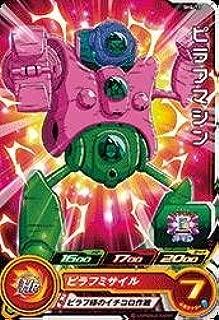 Super Dragon Ball Heroes 4 / SH4-13 Pilaf Machine C