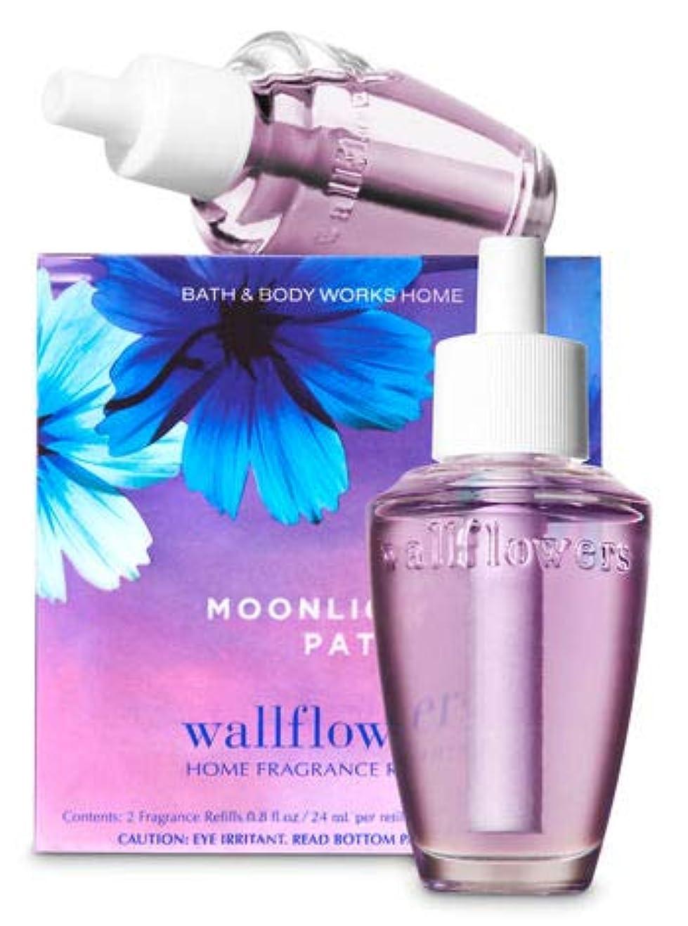 首そばにナチュラル【Bath&Body Works/バス&ボディワークス】 ルームフレグランス 詰替えリフィル(2個入り) ムーンライトパス Wallflowers Home Fragrance 2-Pack Refills Moonlight Path [並行輸入品]