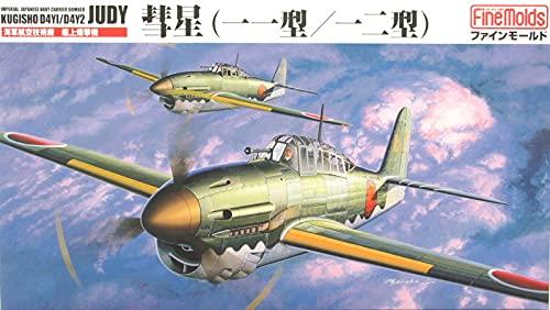 ファインモールド 1/48 日本海軍 艦上爆撃機 彗星一一型/一二型 プラモデル FB1