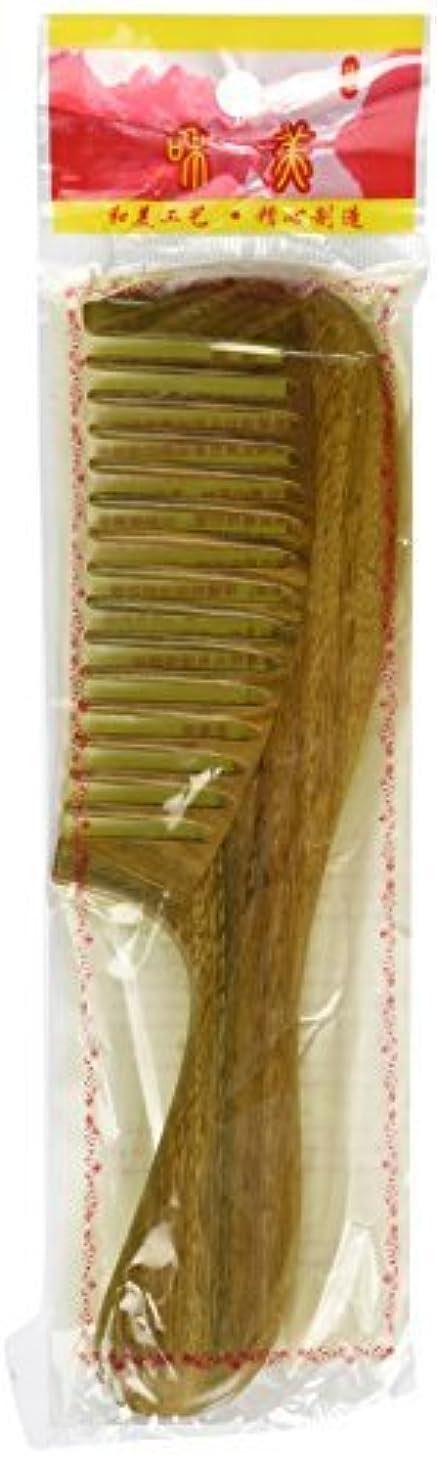 ペルメル疲労石化するEQLEF? Wide-tooth Green sandalwood no static handmade comb [並行輸入品]