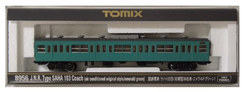 Jauge TOMIX N 8956 Saha 103 (début de taper Hiyaaratame-sha vert émeraude)