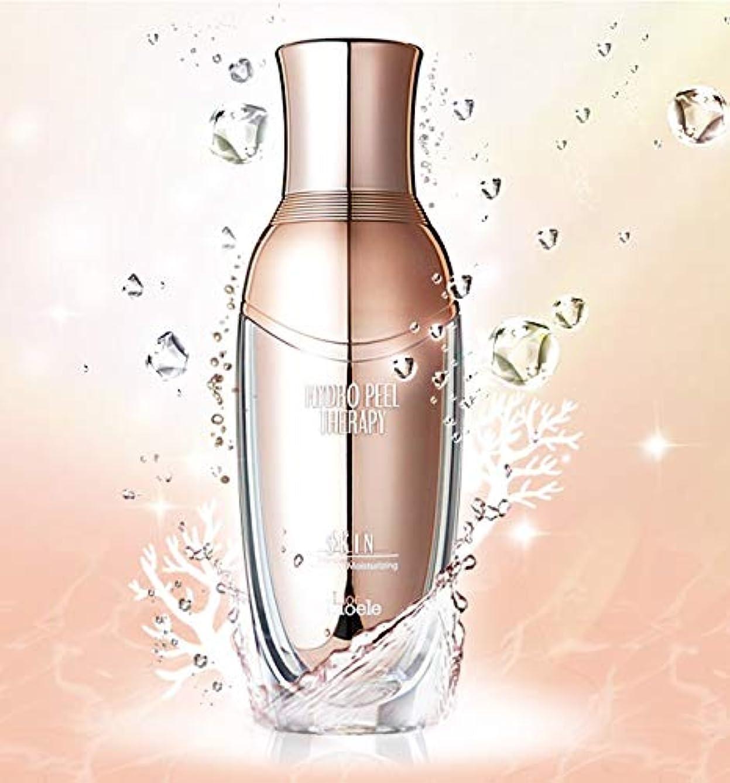 苦いナイロン葡萄Lioele (リオエリ) ハイドロ ピール テラピー スキン / 海洋深層水の豊富なミネラルでしっとり溶け込むスキン / Hydro Peel Therapy Skin (120ml) [並行輸入品]