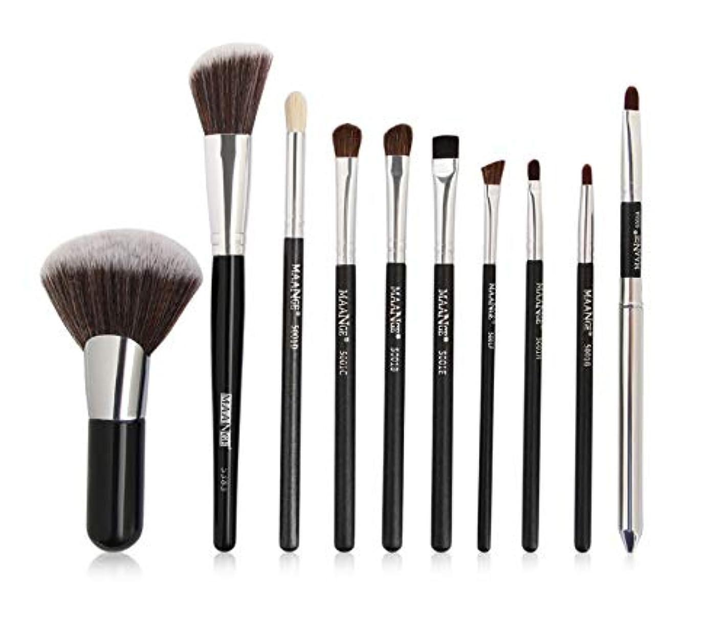 動マニュアル薄い化粧ブラシセット、10木製ハンドル馬毛化粧ブラシセットアイブラシ、初心者やメイクアップアーティストのための美容ツールの実用的なフルセット