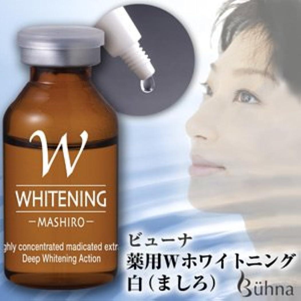 頑固なピンポイントに賛成超高濃度!W原液がシミを断つ、翌朝の肌で感じる美肌力『薬用ダブルホワイトニング白(ましろ)』