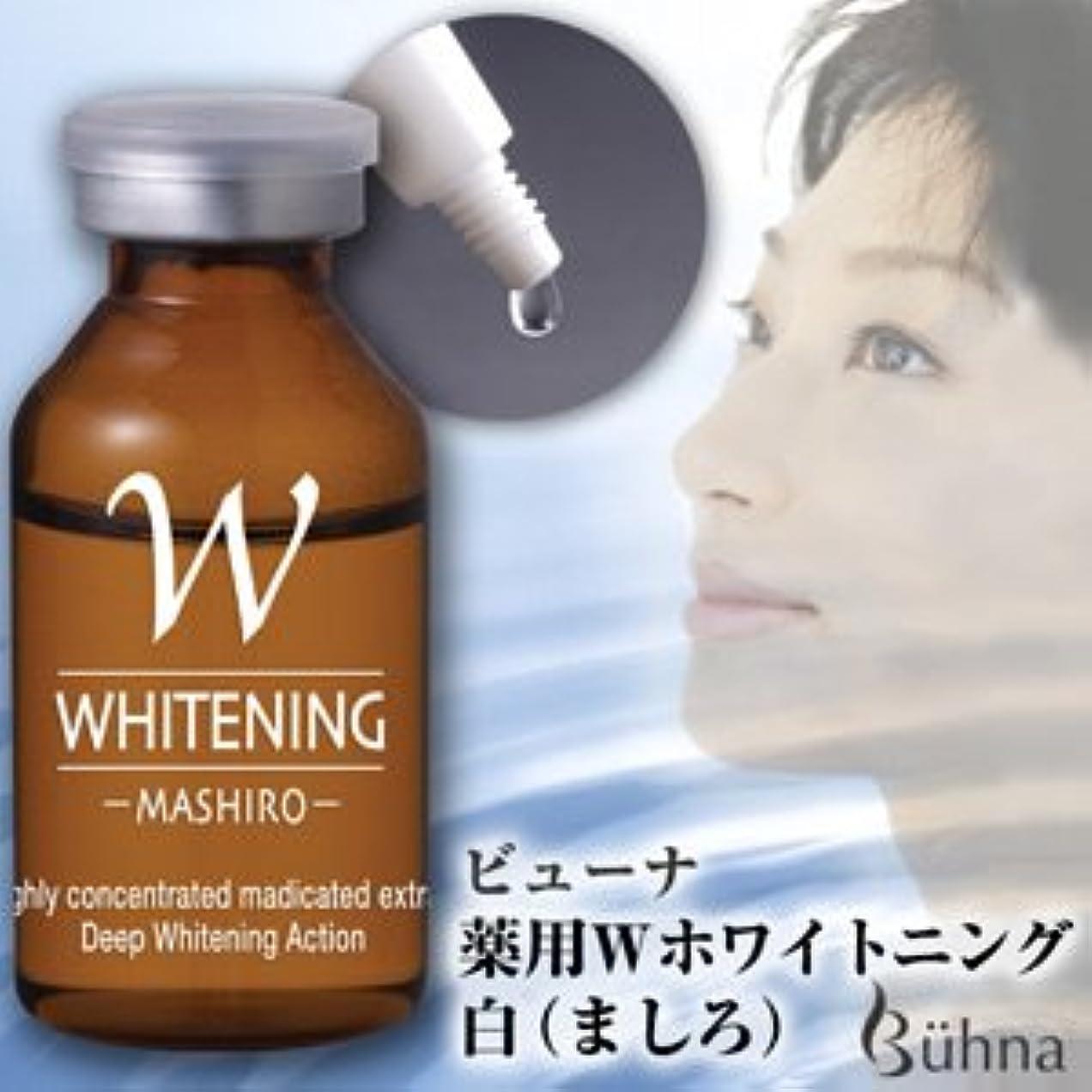 否定するレーダー蜜ビューナ 薬用Wホワイトニング 白×2個