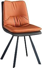 CHYSP Nordyckie krzesło do jadalni z podwójną tkaniną dom nowoczesne proste krzesło do jadalni skórzane oparcie krzesło ze...