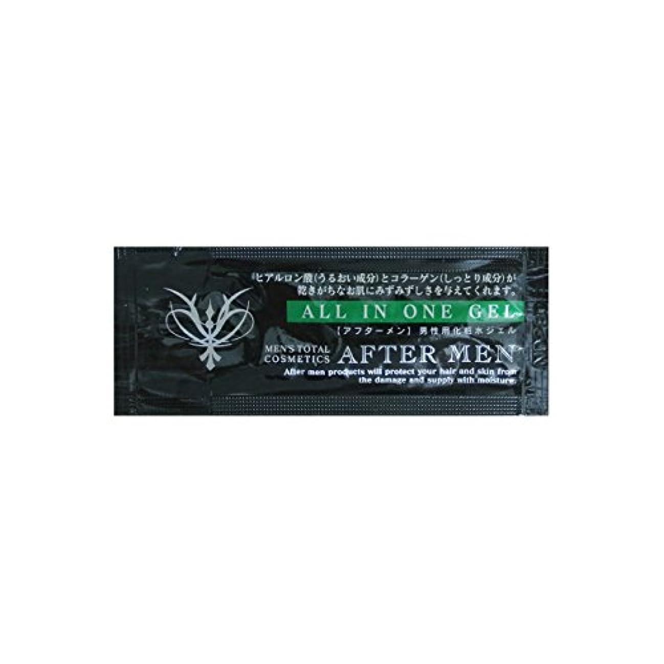 アフターメン オールインワンジェル化粧水 200包