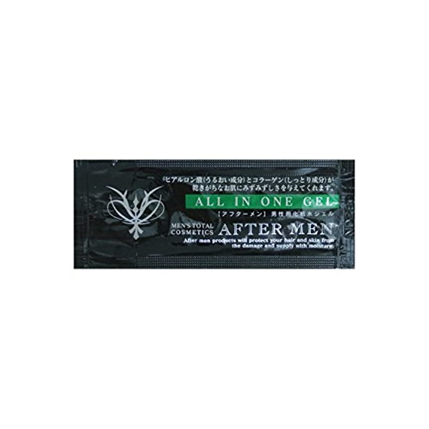 合理化アプト克服するアフターメン オールインワンジェル化粧水 200包