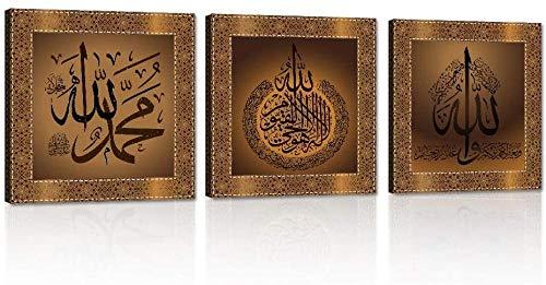 ZDFDC Moderne islamische Wandkunst 3 Stück arabische Kalligraphie muslimische Leinwand Kunstwerk Schlafzimmer Wohnzimmer Büro Wanddekor Bilder