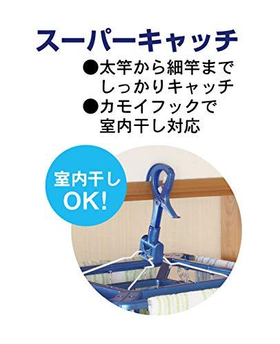 東和産業『EX2タオルで隠し干しハンガージャンボピンチ40P』
