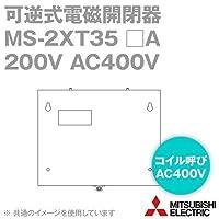 三菱電機(MITSUBISHI) MS-2XT35 22A 200V AC400V 可逆式電磁開閉器 箱入り コイル呼びAC400V 補助接点2a2b サーマル2素子 NN