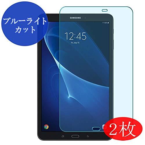 VacFun 2 Pezzi Anti Luce Blu Pellicola Protettiva per Samsung Galaxy Tab A 10.1 2016 SM T580 T585 10.1', Screen Protector Protective Film(Non Vetro Temperato) Filtro Luce Blu Nuova Versione