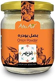 مسحوق البصل من ابو عوف, 110 جرام